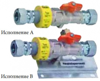 Запорно-предохранительный клапан тип 0271, для наружного монтажа