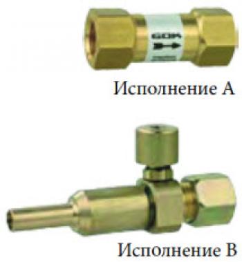 Скоростной клапан для трубопроводов (закрытие происходит при 10%-м превышении номинальной пропускной способности)