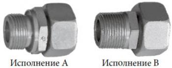 Соединение PN40, тип эрмето, со свободно вращающейся накидной гайкой на штуцере