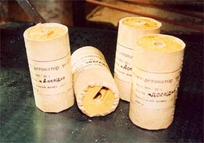 Trinitrotolueno (TNT)