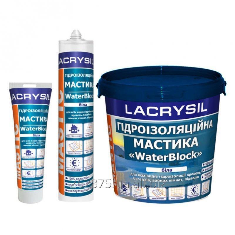 Купить Мастика Aquastop Water Block акриловая гидроизоляционная Lacrysil, 12 кг, в Днепре