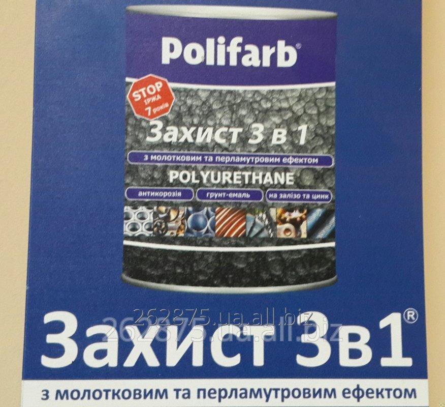 Купить Краска Полифарб эмаль молотковая антикоррозийная по металлу 3 в 1