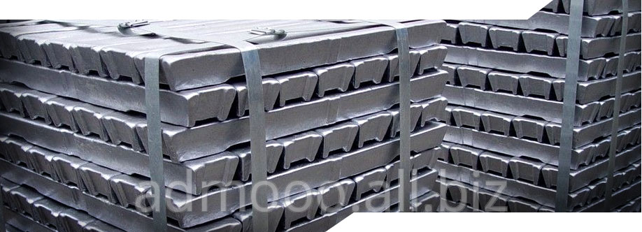 Buy State standard specification 295-98 DSTU3753-98 AB87 aluminum alloy