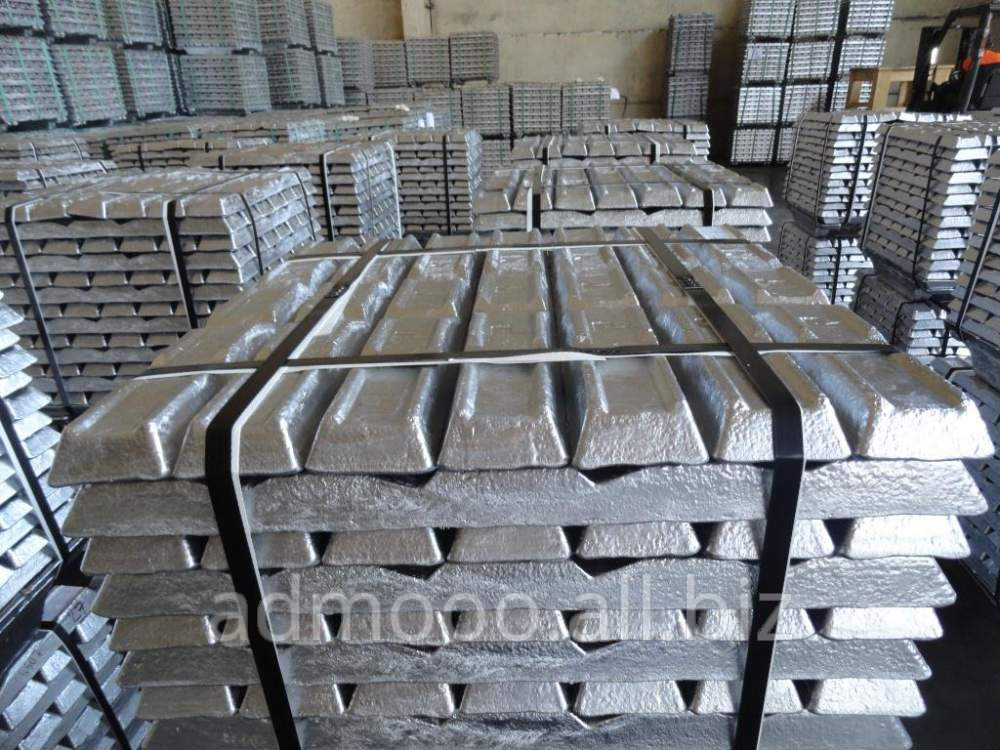 Buy State standard specification 1583-93 AK5M2 aluminum alloy, DSTU2839-94