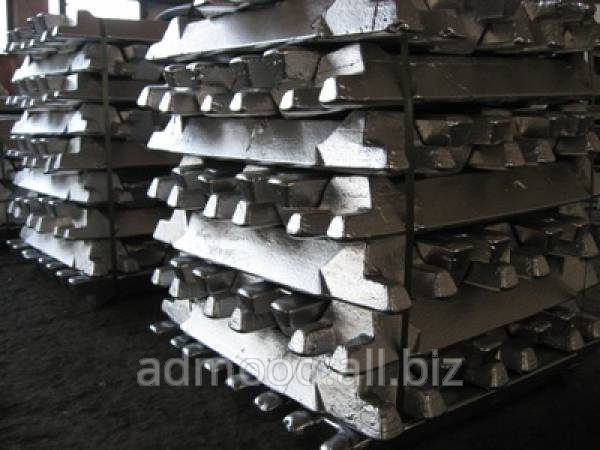 Buy State standard specification 1583-93 AK5M7 aluminum alloy, DSTU2839-94