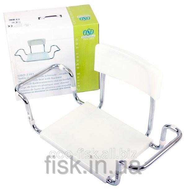 Пластиковое сиденье для ванны (со спинкой) ОSD