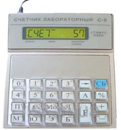 Счетчик С-5 лабораторный лейкоцитарный