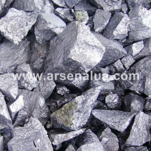 Купить Кремний кристаллический ТУ 1711-5072130-01-2005 ГОСТ 2169-69