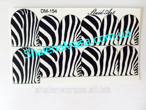 Купить Наклейка на ногти Sliders art DM - 154