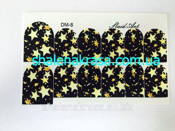 Купить Наклейка на ногти Sliders art DM - 8