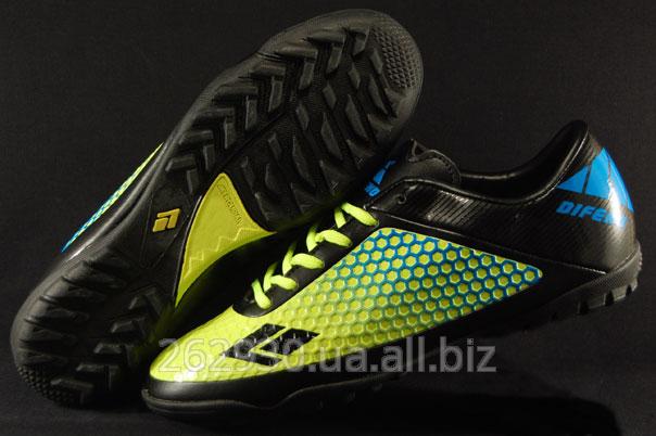e0d8f168e DifeNo boots Article of A1510-5 buy in Kiev