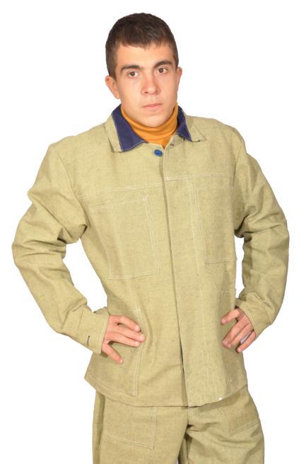Купить Одежда рабочая для защиты от искр и излучения