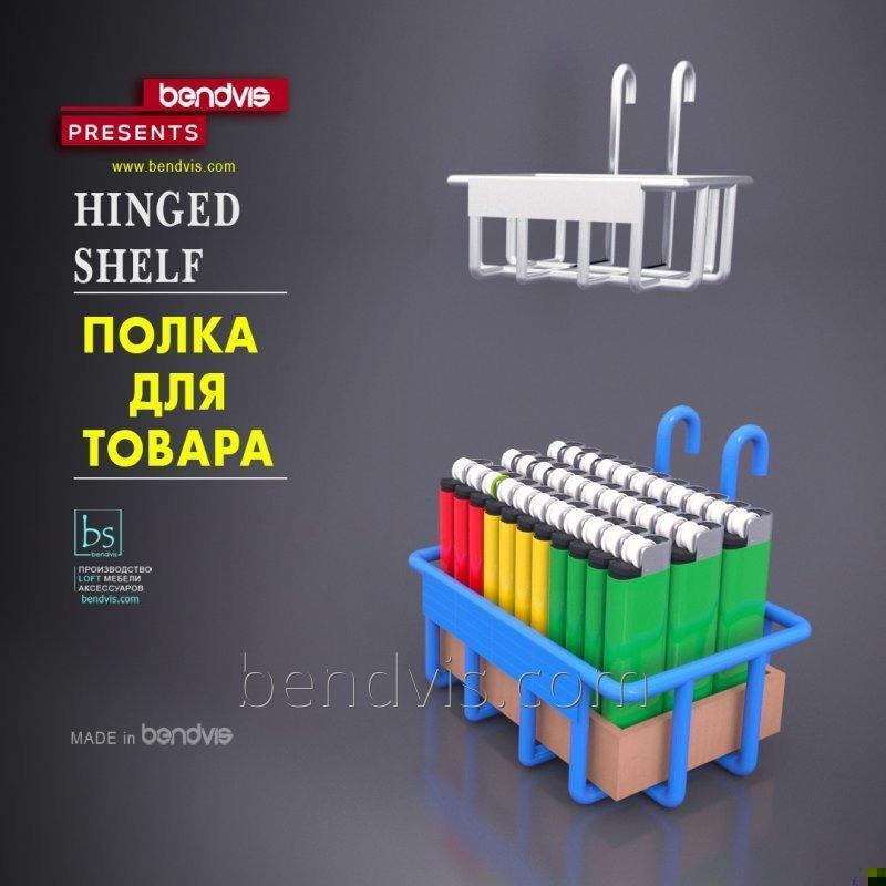 Рекламная буклетница для торговли