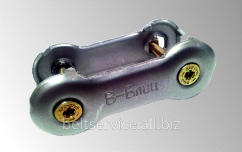 Соединение Вулкан - Блиц для ремонта и стыковки конвейерных лент