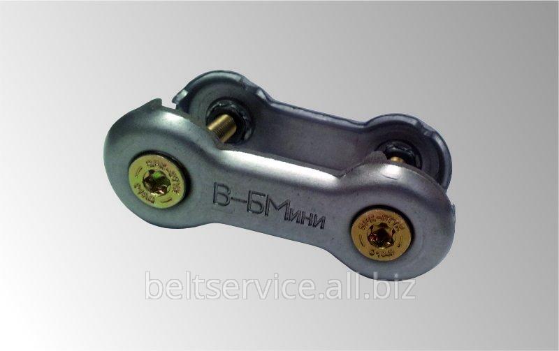 Соединение Вулкан - Блиц-Мини для ремонта и стыковки конвейерных лент
