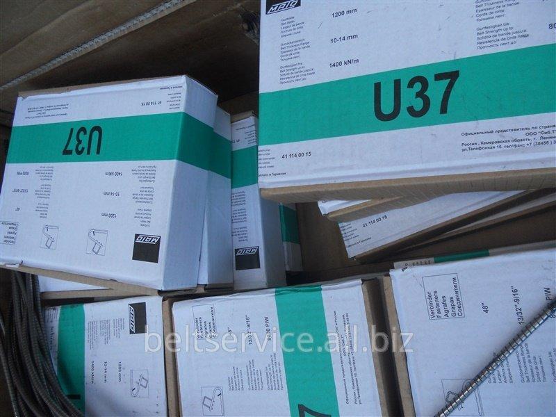 U37 высокопрочные разъемные соединители MATO система U30 для стыковки конвейерных лент толщиной от 10 до 14 мм