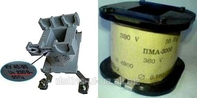 Buy The coil for the dishwasher/1 actuator ~ 110B