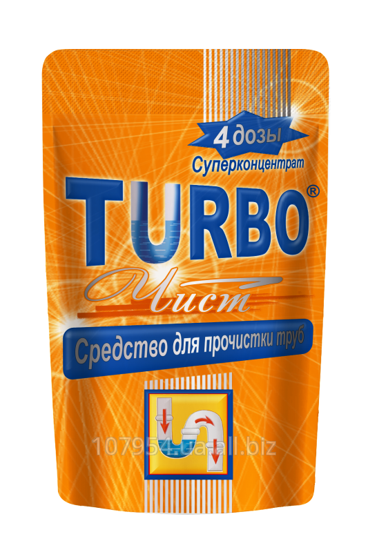 Buy Granules for clearing of sewers of Turbo 200 gr
