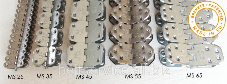 Замки для конвейерных лент MS MLT  винтовые шарнирные соединения MS 25, MS 35, MS 45, MS 55, MS 65