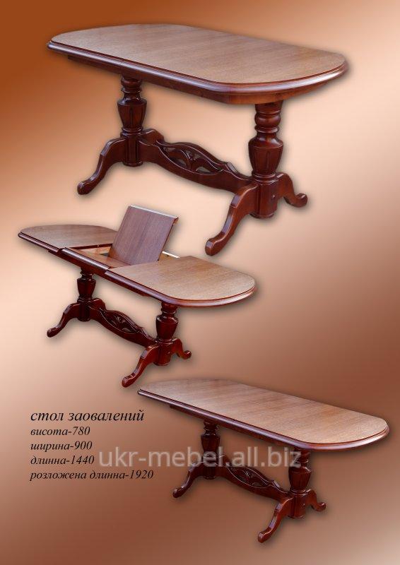 Купить Стол разкладной овальный (МС 1.5Н)