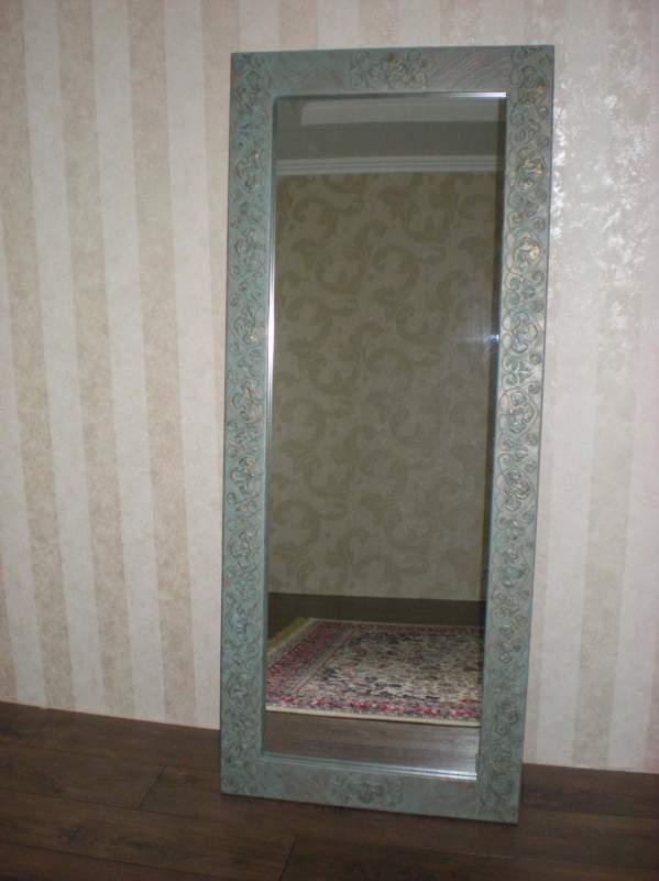 Зеркало харьков