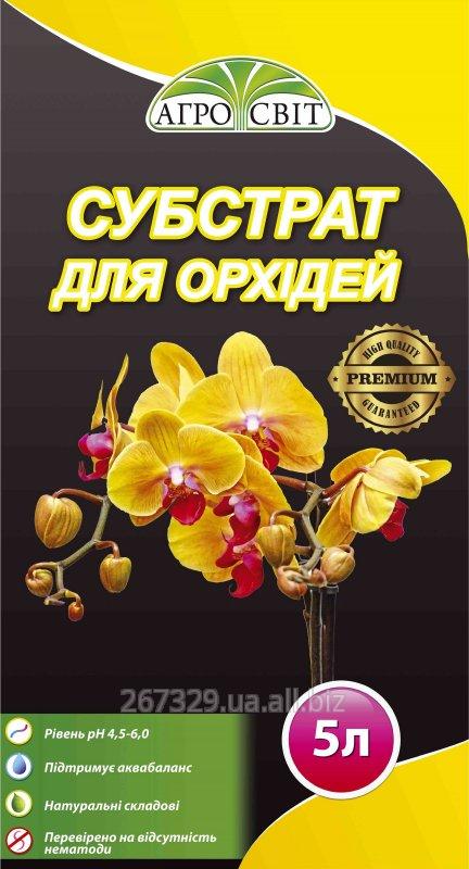 "Купить Субстрат ""Агросвіт"" для орхідей, 5л"