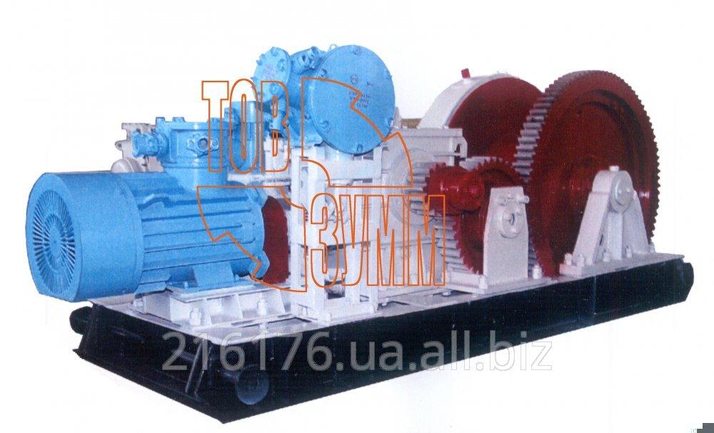 Buy Winch mine multipurpose LShM