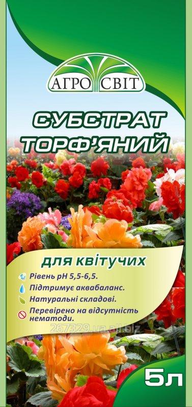 "Купить Субстрат ""Агросвіт"" для квітучих рослин, 5л"