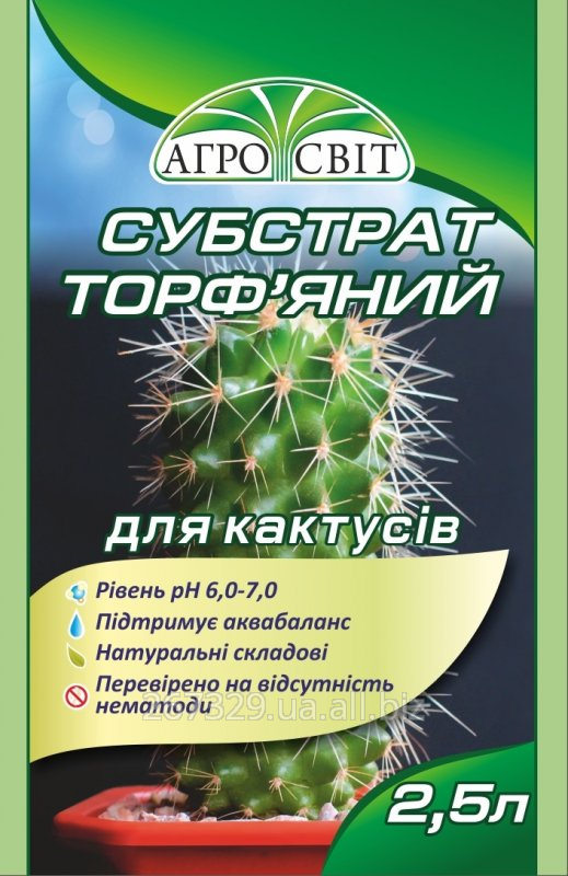 """Купить Субстрат """"Агросвіт"""" для кактусів, 2,5л"""