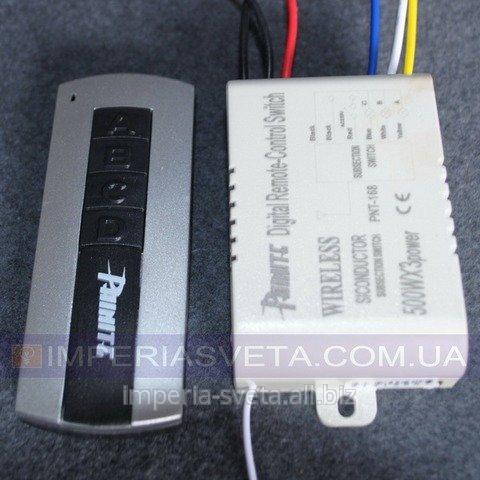 Купить Контроллер пульт дистанционного управления светом для люстры, светильника SVET трёхканальный