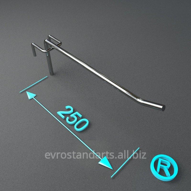Крючок одинарный на сетку 250 мм