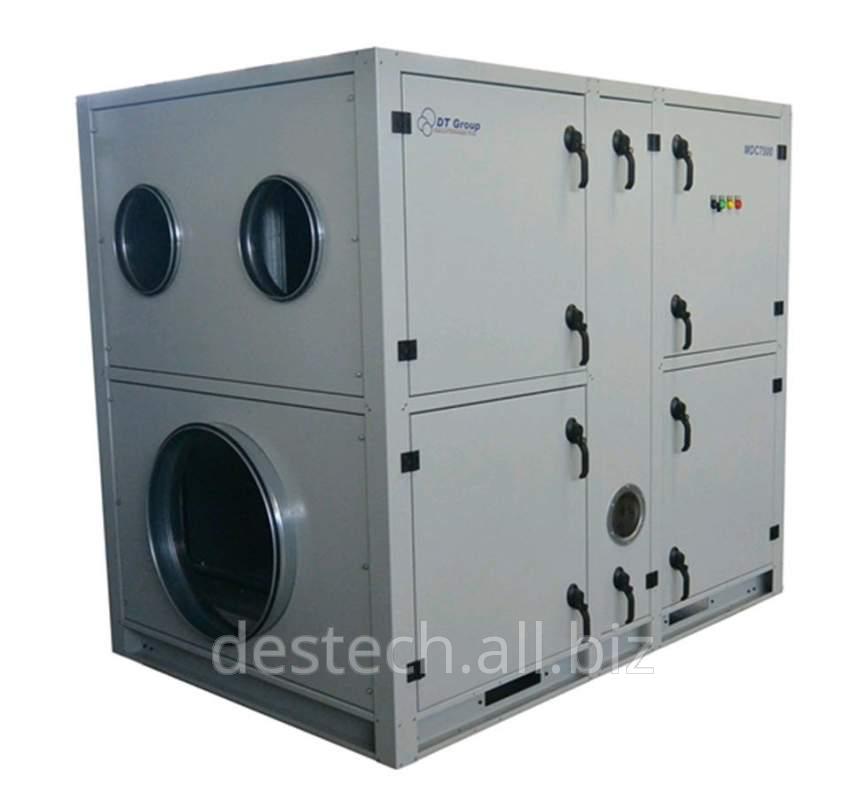 Осушитель воздуха MDC7500