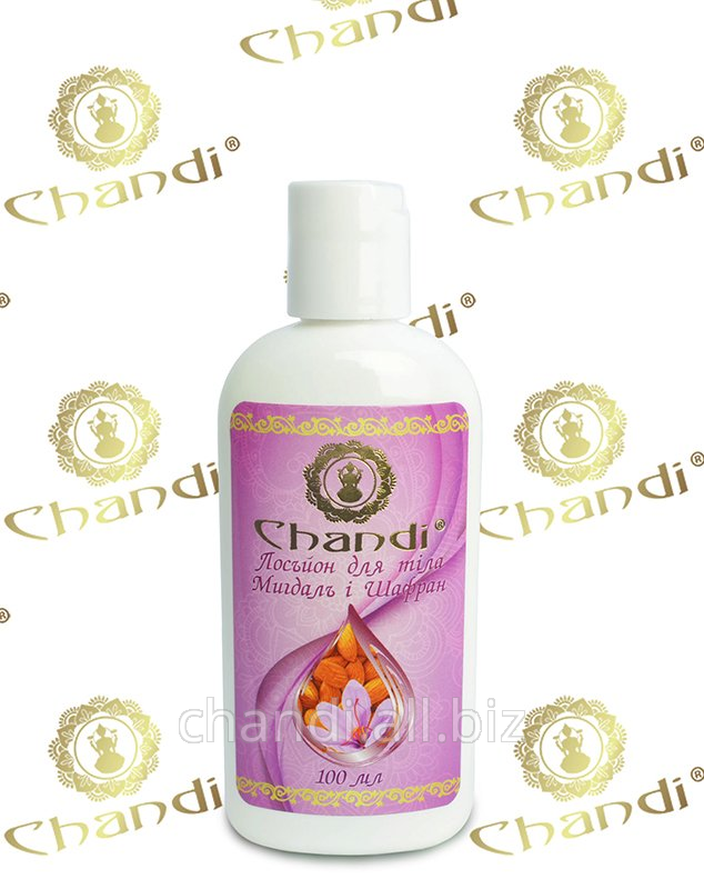 Buy Almonds and Schafran body lotion of Chandi, 100 ml