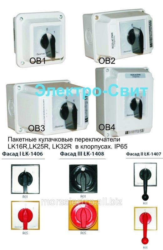 Перемикачі (вимикачі) пакетні