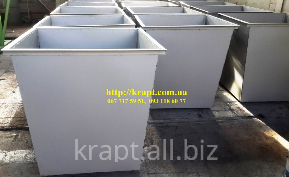 Buy The container for collecting garbage metal