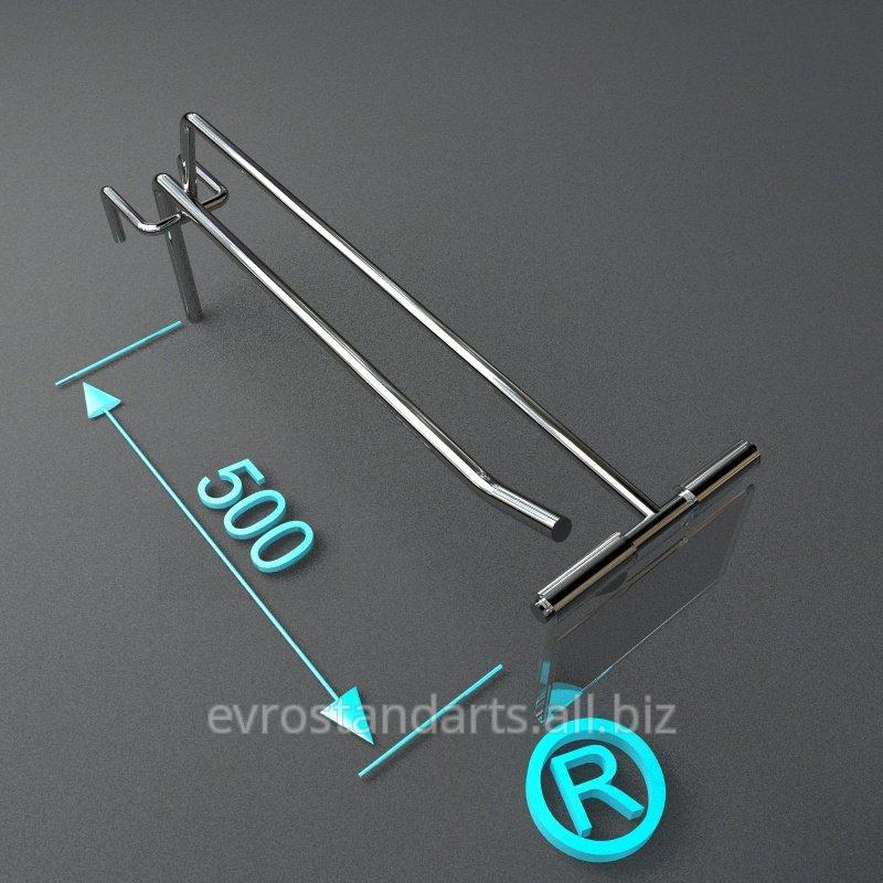 Штыревые крючки на сетку с ценникодержателем 500 мм