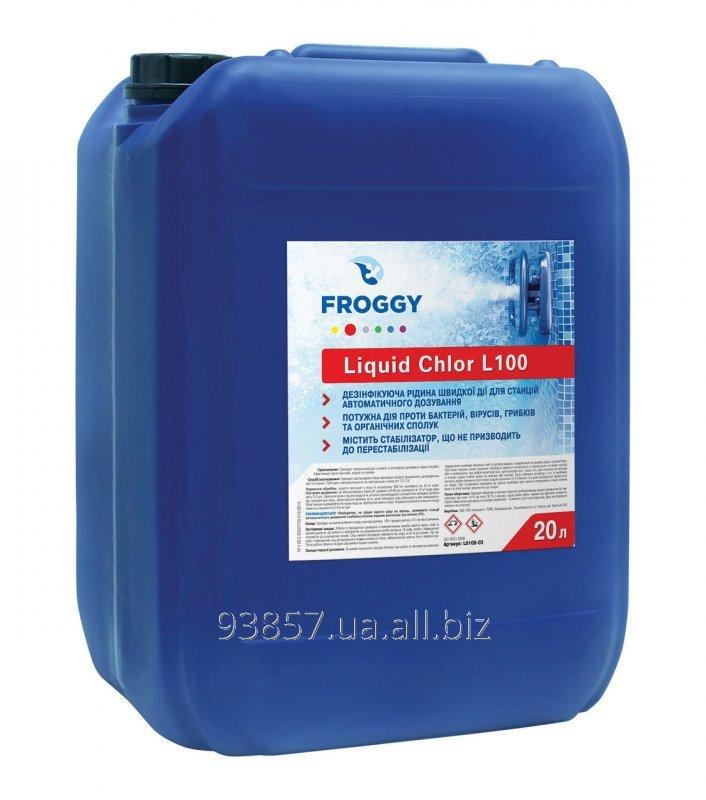 Купить Жидкий хлор ChloriShock L100 (20 л)