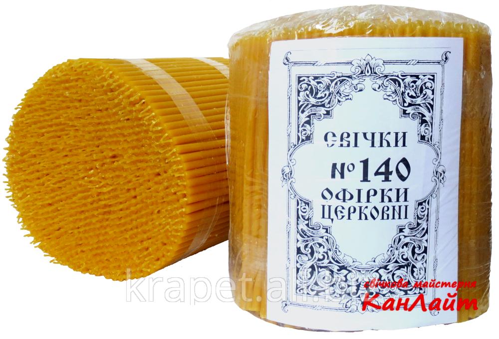 Tserkovn_ sv_chka OF_RKI No. 140 (packing of 2 kg), Kanlay