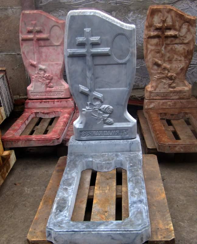 Купить надгробный памятник бетон волгоград памятники мамаев курган читать
