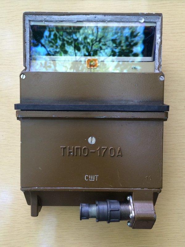 Прибор ТНПО-170А