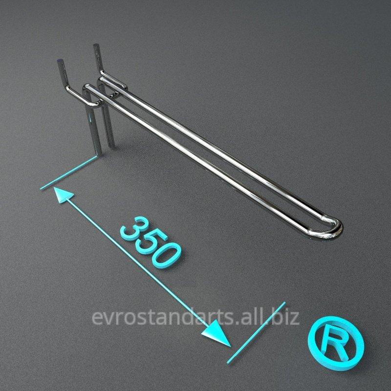Торговый крючок двойной на перфорацию 350 мм