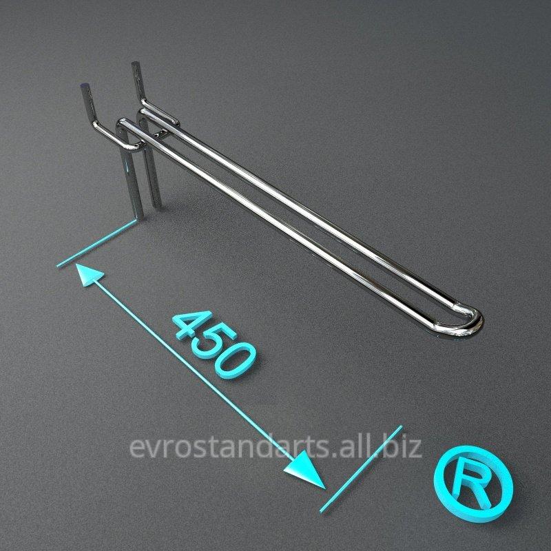 Торговый крючок двойной на перфорацию 450 мм