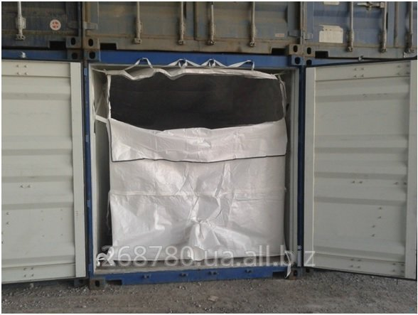 Buy Insert (the liner run, liner bag) in the sea container 20 of fee