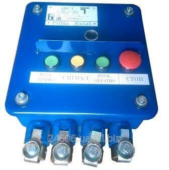 Buy APSL - the equipment of the predpuskvy alarm system and control of the winch or the scraper conveyor