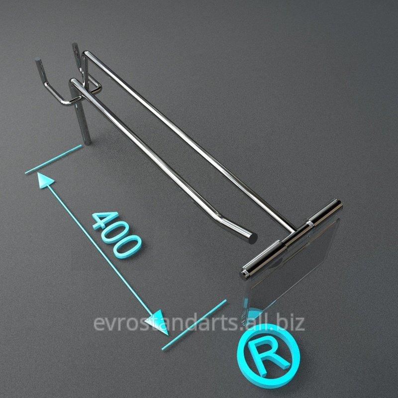 Торговое оборудование крючки с ценникодержателем 400 мм