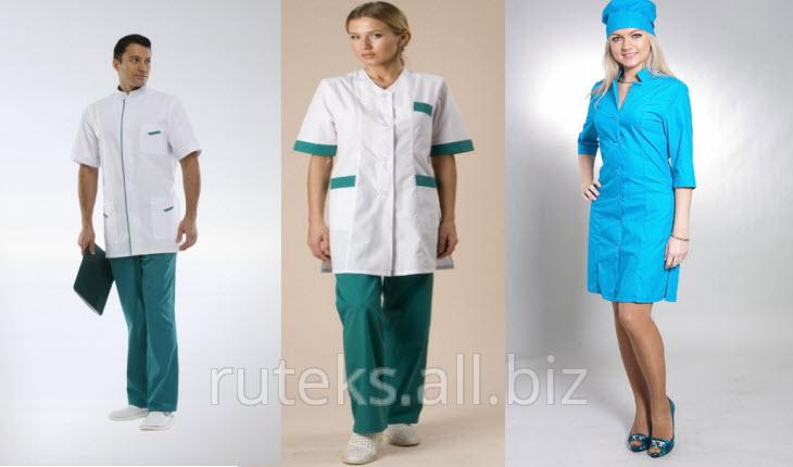 Халаты медицинские рабочие