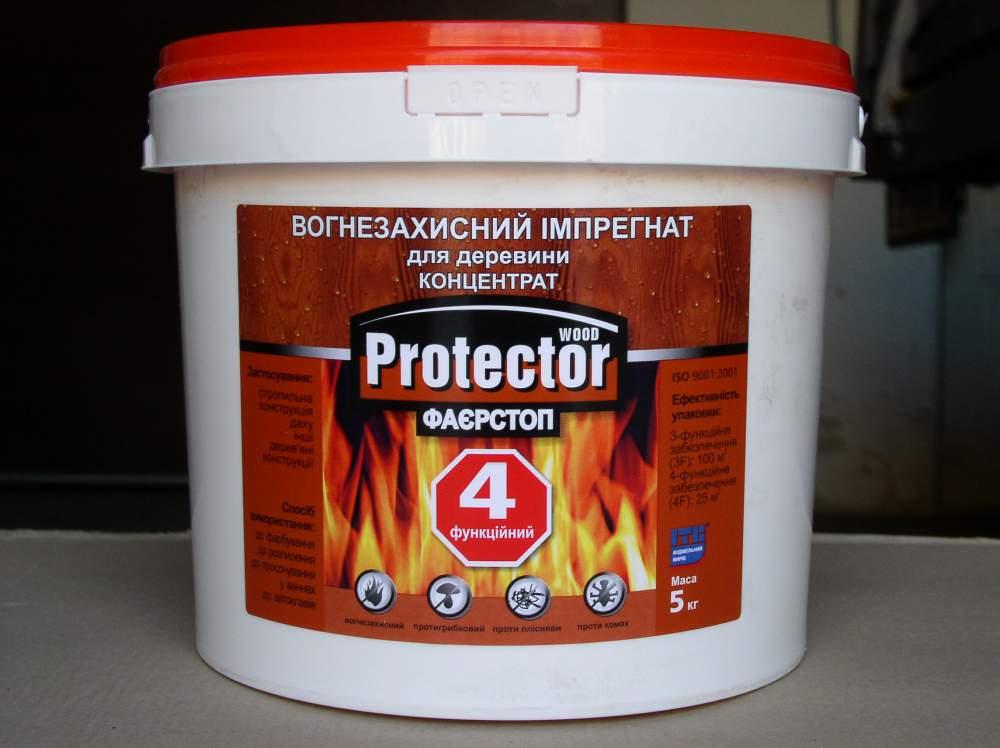 Купить Пропитка для дерева Wood Protector Средства для огне- и биозащиты древесины строительной, по доступной цене в Киеве и доставкой по Украине