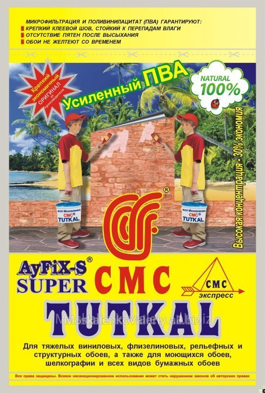 Wallpaper Glue On The Basis Of Potato Starch Buy In Dnipro