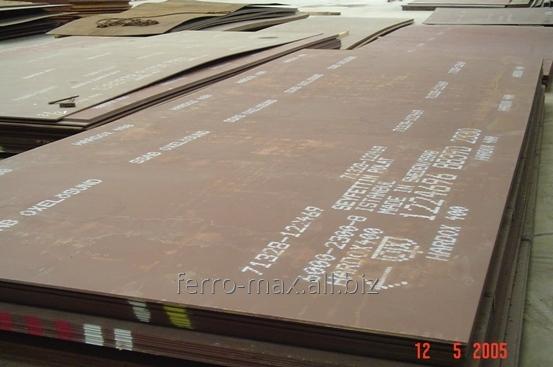 Стали износостойкие Hardox 450