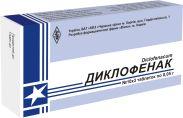 Купить Диклофенак таблетки 0,05 г №/№ 10, 10х3